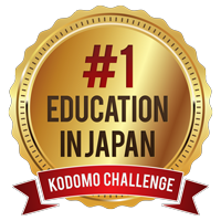 #1 Educational in Japan