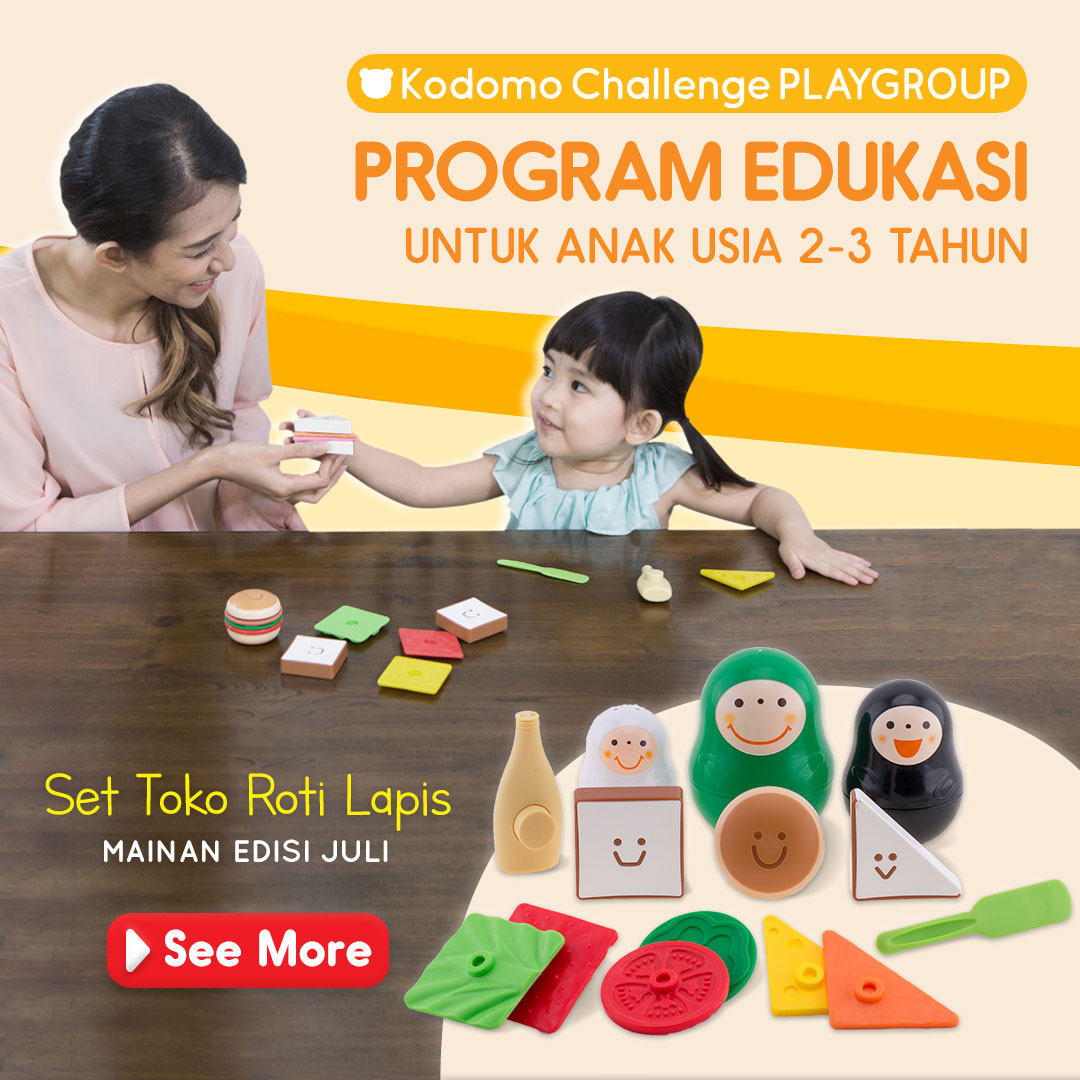 Program edukasi Kodomo Challenge Set Toko Roti Lapis Mobile Version