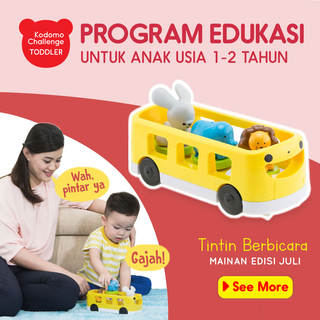 Program edukasi Kodomo Challenge Tintin Berbicara Mobile Version