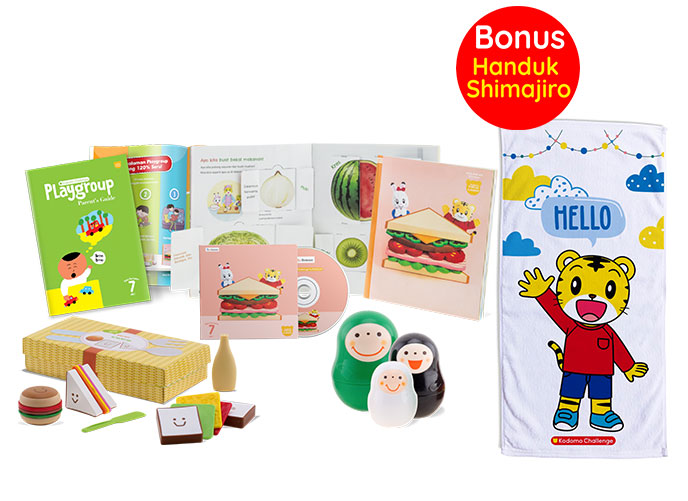 Kodomo Challenge Playgroup Package