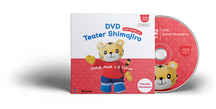 Toddler Free Trial Kit DVD