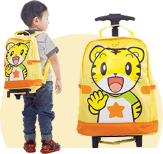 Trolley Bag Shimajiro