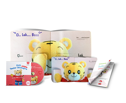 Kodomo Challenge Free Trial Kit Toddler