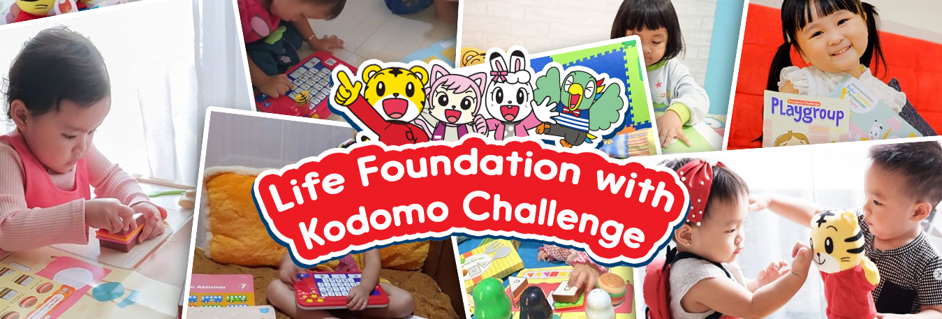 Life Foundation with Kodomo Challenge
